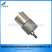 12v high rpm transmission gearbox for agricultural machinery