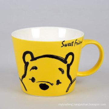 Winnie Promotion Mug