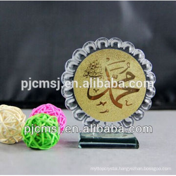 Laser crystal glass islamic muslim religious gifts gold craving