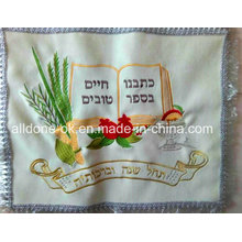 Custom DIY Embroidered Judaism Jewish Challah Bread Cover Judaica Supplies