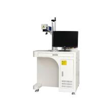 Machine de marquage laser à fibre optique pour accessoires