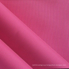Double Tone Oxford Polyester Fabric with PVC/PU