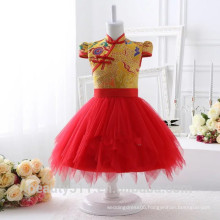 Children's wedding dress evening dress prom dresses ED624