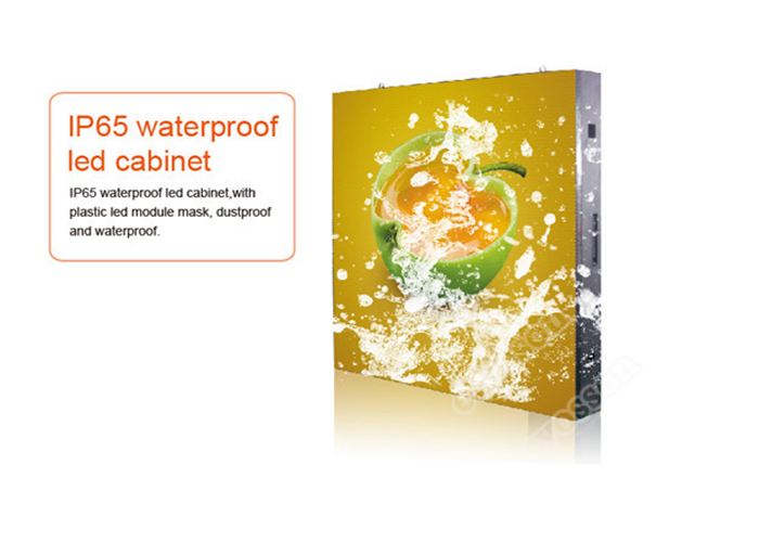 IP65 waterproof led cabinet