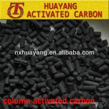 columna de adsorción de gas carbón activado para planta de fabricación de carbón activado