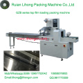 Gzb-350A High Speed Pillow-Type Automatic Liquid Lollipops Flow Wrapping Machine
