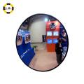Портативный Анти-кражи выпуклое зеркало легко установить для удобства наблюдения магазина