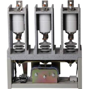 VSHC-12A Vacuum Contactor