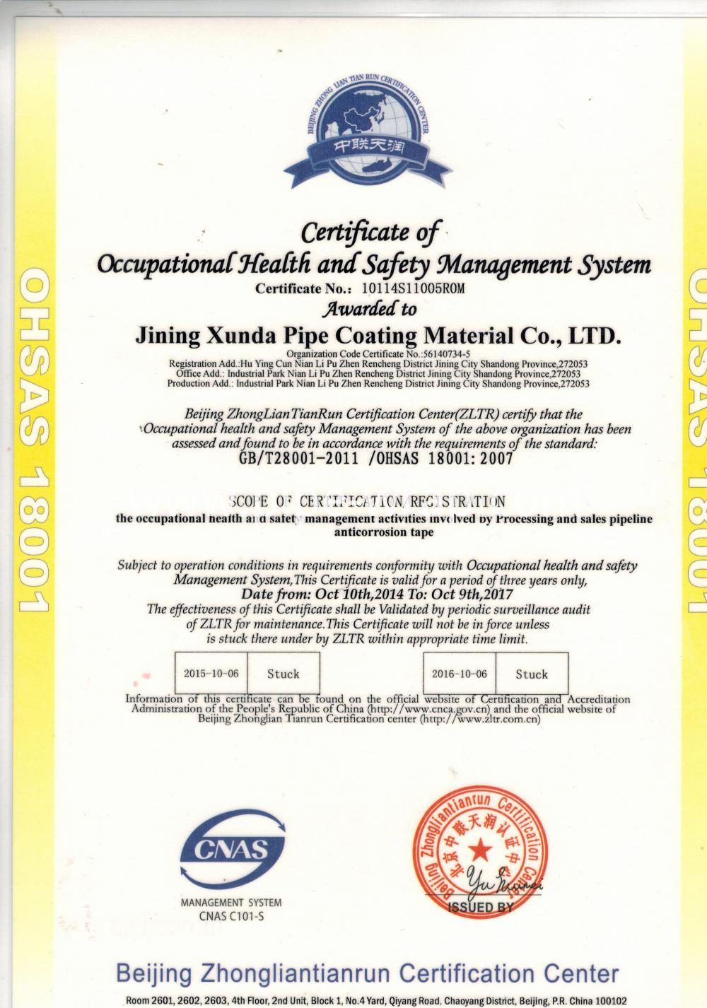 ISO9001 ANTICORROSION TAPE