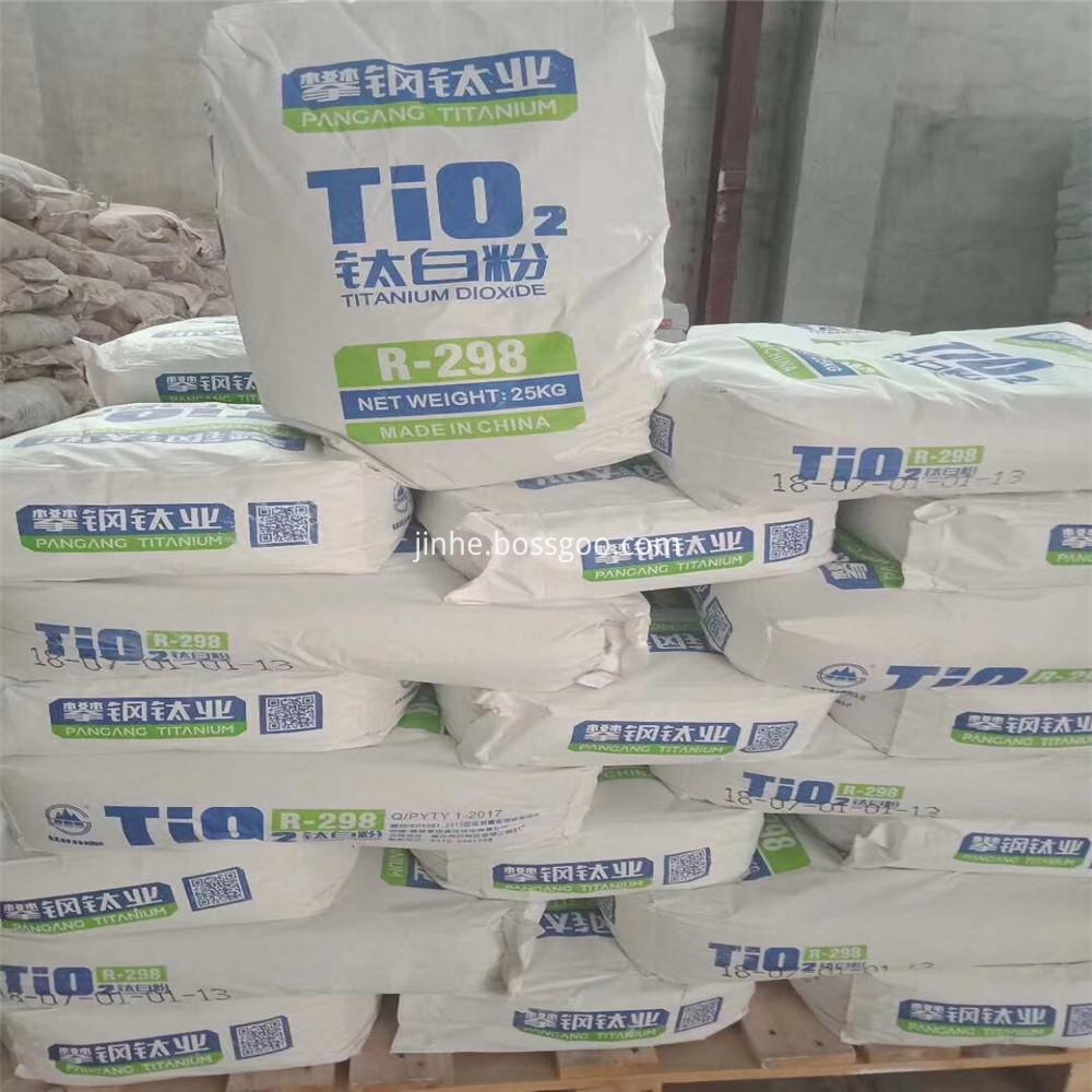 Titanium Dioxide Rutile (49)