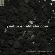XH BRAND:ASTM STANDARD COAL BASED BRIQUETTED CARBON BG SERIES