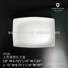 P028 кейтеринговая и банкетная посуда