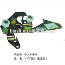 Elevator Spare Parts/Elevator Door Lock Series