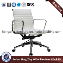 $78 Genuine Leather High Back Executive Office Chair (HX-K018)
