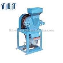 Triturador e misturador pequeno triturador de cone pequeno triturador de madeira