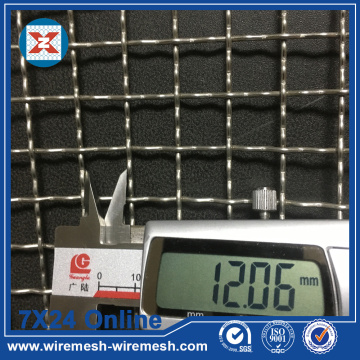 SS Crimped Sieve Mesh