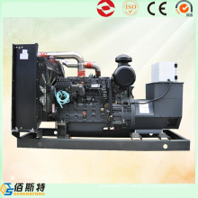375kVA /300kw Silent Diesel Generator Set