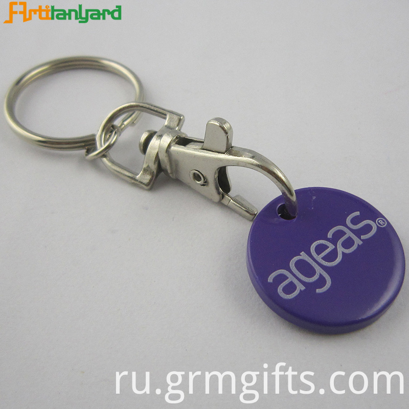 Trolley Key Holder By Nickel