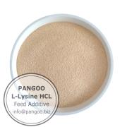 FA009 Feed additive L-Lysine HCL 98.5%
