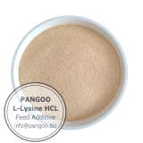FA009 Feed additive L-Lysine HCL 98.5%