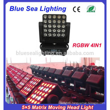 2015 new 4-in-15x5 matrix led moving head wash beam light