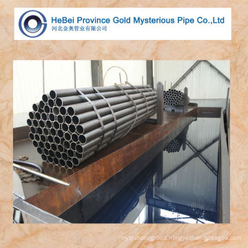 cold drawn or cold rolled precision seamless steel pipe & tube