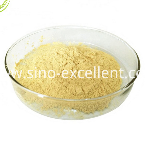 Vitamin A Powder Food Grade