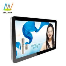 LED backlit slim type 46 inch lcd tv advertising display