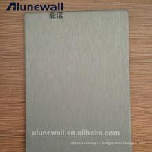 Alunewall горячие продажа нержавеющей стали и алюминиевые композитные панели для строительства/отделки