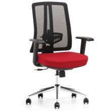 Новый поворотный удобный современный Китай Стиль офисные кресла/сетка офисные кресла