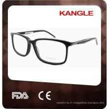 2015 italian design china fournisseur montures de lunettes