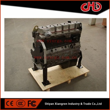 CUMMINS 6BTAA5.9 Long Block Engine SO10054
