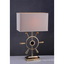 New Style Decorative French Gold Table Lamps (BT6032)