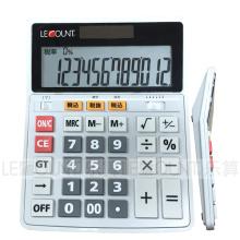 Opcional 12/14/16 dígitos Dual Power Office Calculadora (CA1092C)