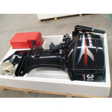 2-Takt-30-PS-Außenbordmotor (OTH30)