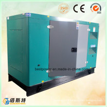 China Market 200kw Silent Electric Power Diesel Generator Set