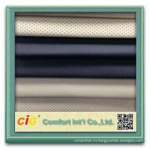 Новый дизайн моды оптовая ПВХ диван кожаный различный цвет популярная конструкция автомобильной синтетической искусственной кожи
