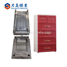Energy Saving And Safe Stackable Storage Box Mould Offering Plastic Injection Drawer Mould
