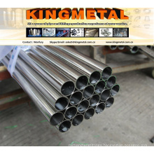 ASTM A270 Bright Annealed Tp 304 Seamless Stainless Steel Tube
