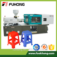 Ningbo fuhong 500ton full automatic plastic stool injection molding machine