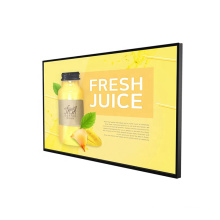 New products 43inch indoor ultra wide lcd wall mount media display digital signage display