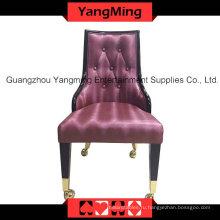 Европейские кожаные кресла (Юм-DK05)