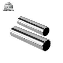 Paroi épaisse 6063 t5 t6 6013 tube de tuyau en alliage d'aluminium
