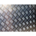 Feuille en aluminium gaufré 5754