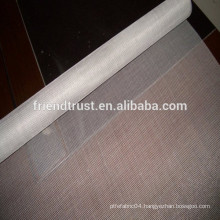 low price window screen/window screen net/fiberglass net