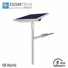 20W LED Solar Street Light Split-Type Solar Lighting System