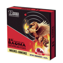 Baoma Effective Anti Mosquito Coil