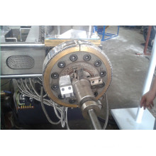 die hot pelletizing extruder