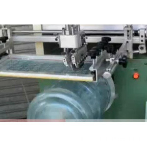 Screen Printing Machine for Mineral Bottle or cans