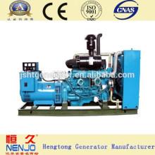 Lista de precios del generador de energía Yuchai 150kw